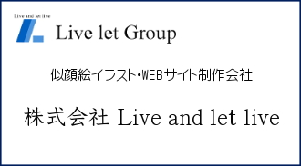Live and let liveボタン