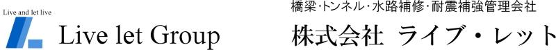 【公式】Live let Group 株式会社ライブ・レット
